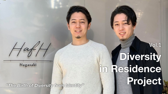 """Diversity in Residence Project Vol.1 """" The birth of diversity from identity"""""""