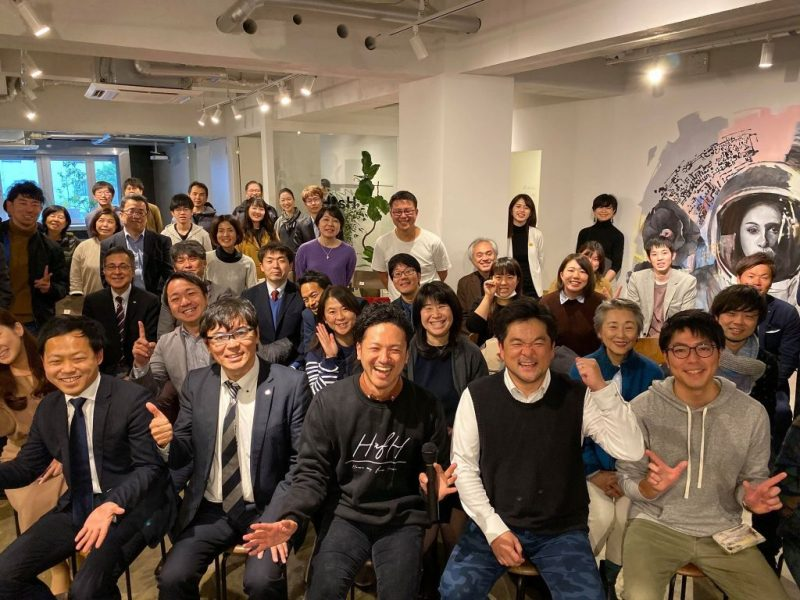 【イベントレポート】 12/13 シェアリングエコノミーサミット at HafH Nagasaki SAI
