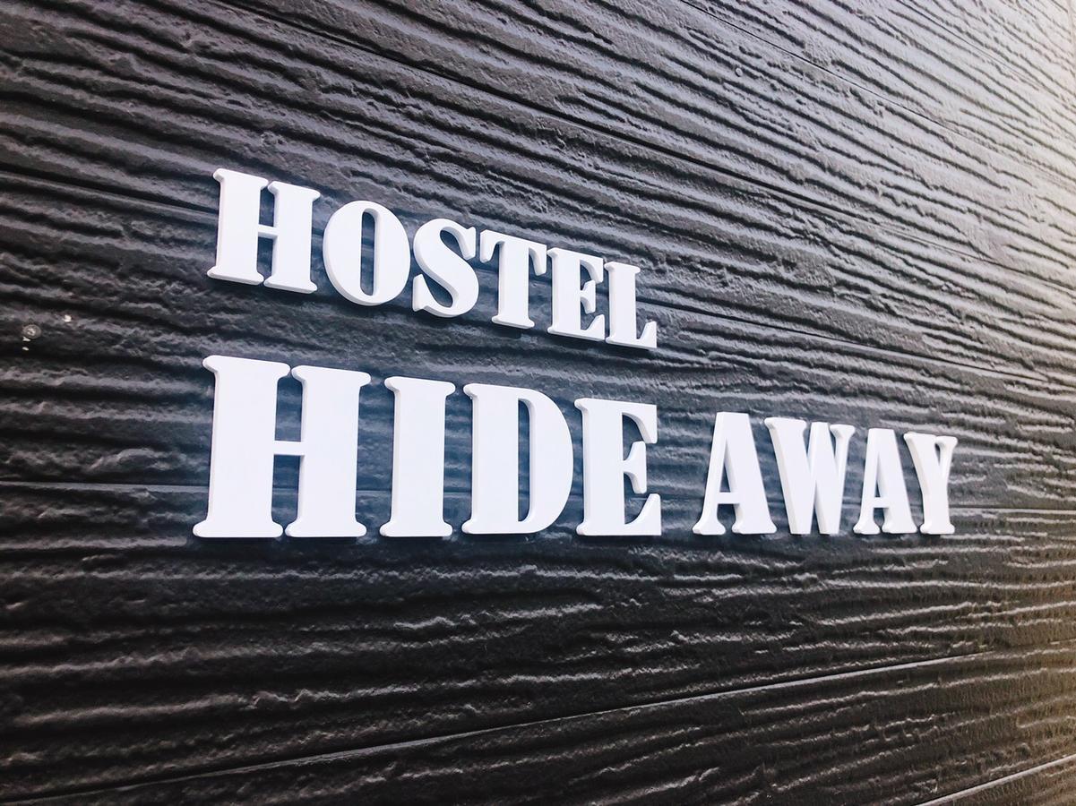 HafH Network -HIDE AWAY-