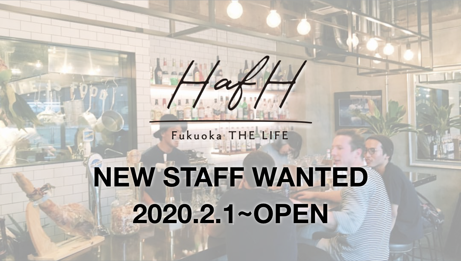 【We're Hiring!】Staff wanted for soon to open HafH Fukuoka – THE LIFE –