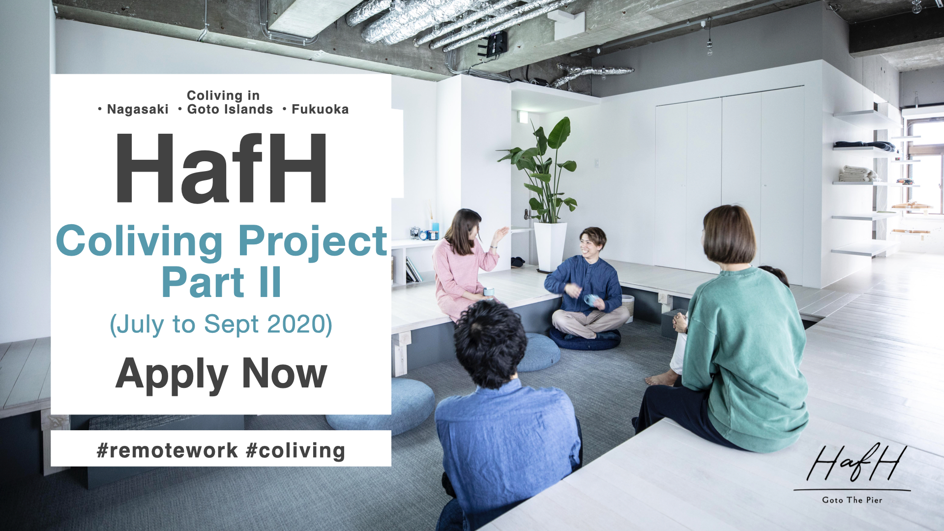 【Become a HafH Coliving Resident this summer】
