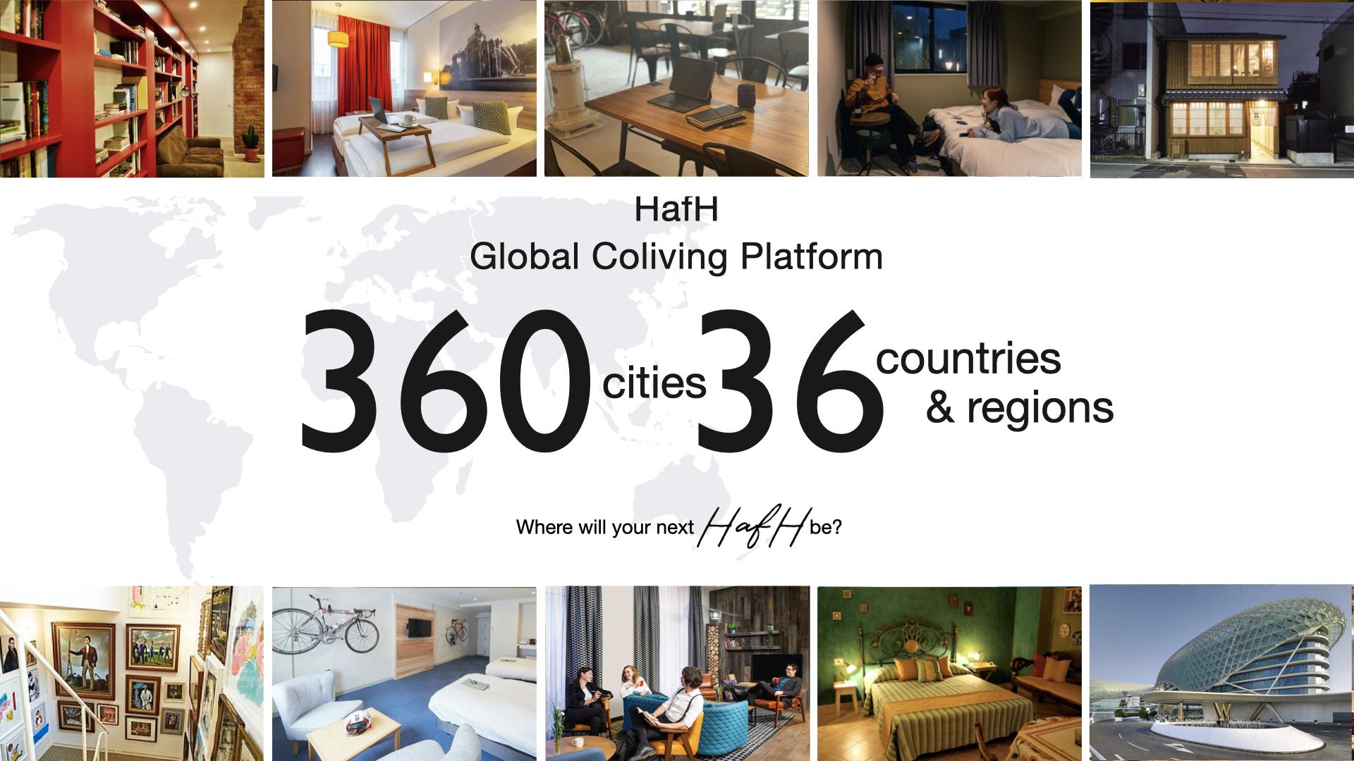 New HafH Locations Jan 2021